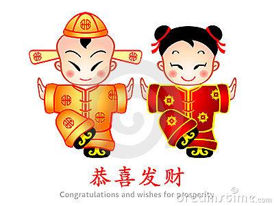 Nouve an chinois spring festival