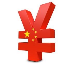 logo yuan