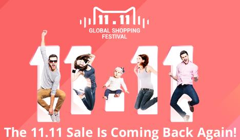 global shopping festival 11 11 2015