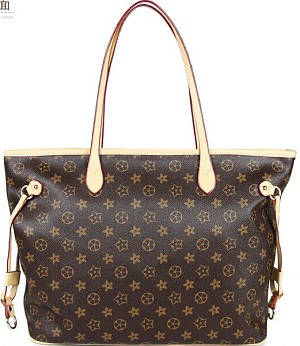 Sac A Mains Louis Vuitton Pas Cher