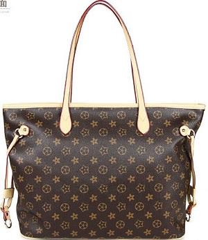 Louis Vuitton sur Aliexpress - 10 bonnes adresses pour trouver des ... 54d71c23f06