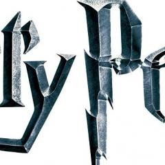 Harry Potter sur Aliexpress