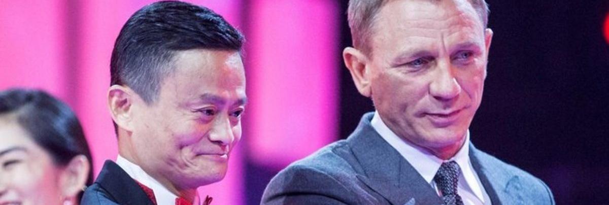 Jack Ma le fondateur de ALiBaba et James Bond Daniel Craig