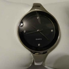 [JEU] Gagnez une montre
