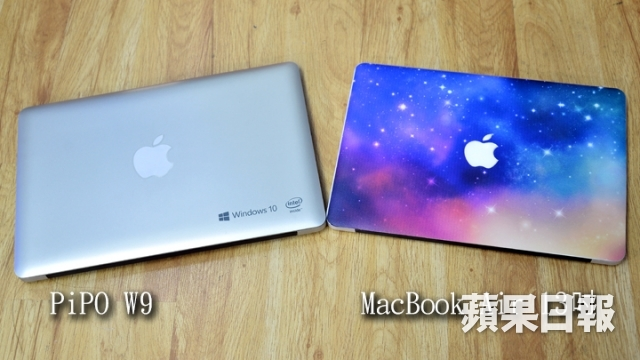 Pipo W9S comparaison Mac Book Air