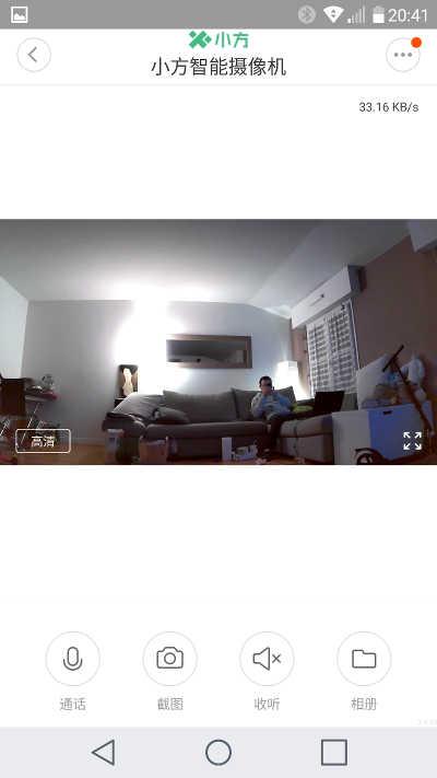 Original Xiaomi Smart 1080P WiFi IP Camera - application mi home