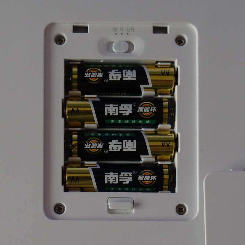 Xiaomi Mi Smart Scale - piles et choisir de l'unité de pesée KG