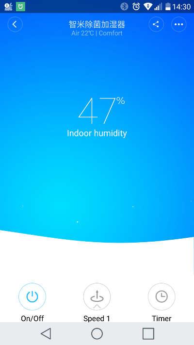 Application Mi Home de xiaomi apparairé avec l'humidificateur d'air ultrasonic