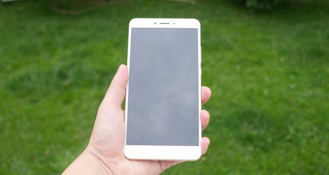 Xiaomi Mi Max 2 - présentation
