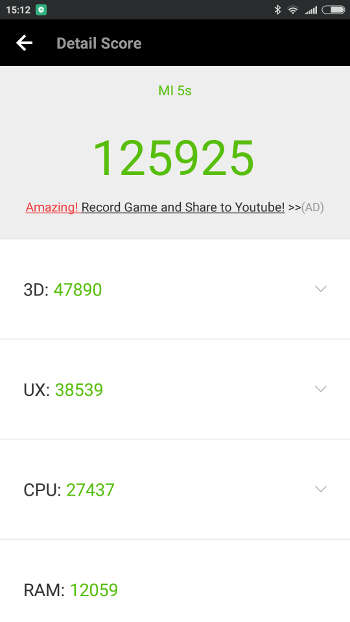 Xiaomi Mi5s score antutu
