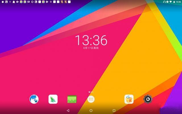Onda-V10-Plus-systeme exploitation-android