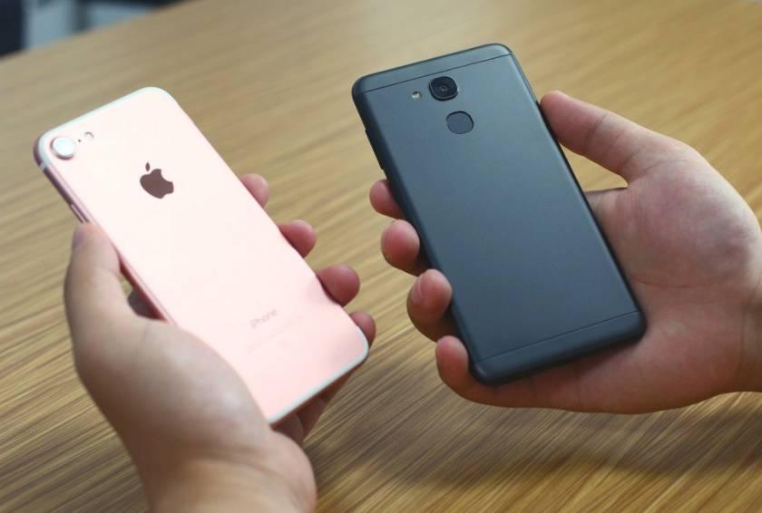 Vernee M5 VS iPhone 7