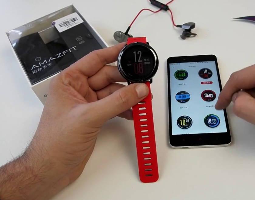 Xiaomi Amazfit - réglage affichage heure